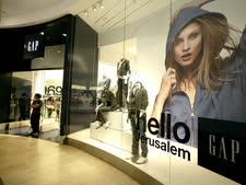 החנות החדשה [צילום: פלאש 90]