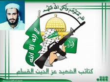 תמונת חאפז סובח על רקע סמליל גדודי אל-קסאם [אילוסטרציה]
