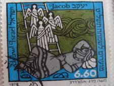 יעקב אבינו על בול בעיצובם של משה פרג ואשר קלדרון
