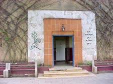 בית הספר החקלאי בפרדס חנה [צילום: האתר הרשמי]