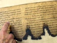 כתבי היד העבריים הקדומים ביותר. מגילות ים המלח [צילום: AP]