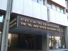הכניסה לבורסה בתל אביב