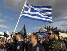 תכנית הצנע נדחתה על ידי אירופה [צילום: AP]