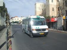 מזרח ירושלים. ליקויים בשירותי הדואר [צילום: איתמר לוין]
