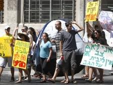 מחאת האוהלים בירושלים [צילום: פלאש 90]