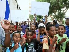 תלמידים אתיופים. ישתלבו בבתי ספר אחרים [צילום: פלאש 90]