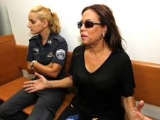 שוחררה אחרי 16 ימי מעצר. צנעני [צילום: פלאש 90]