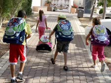 עשרות ימי חופשה לעומת 12 בלבד להורים [צילום: פלאש 90]