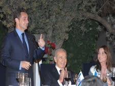 """הזוג סרקוזי בבית הנשיא ביוני 2008 [לע""""מ]"""