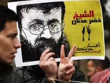"""עדנאן. לא רק """"פעיל פלשתיני פוליטי"""" [צילום: פלאש 90]"""
