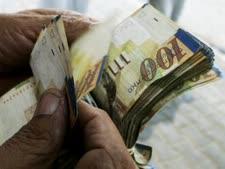 """הלוואה שלישית לתע""""ש [צילום: פלאש 90]"""
