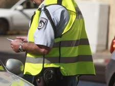 התקיף אזרח תמים והושעה מהמשטרה רק לאחר 4 שנים [צילום אילוסטרציה: פלאש 90]