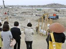 רעש האדמה ביפן [צילום: אנונימי]