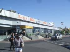 שדה התעופה באילת.  חשש לפגיעה בתחרות [צילום: איתמר לוין]