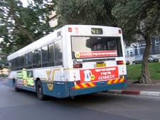 אוטובוס של דן. לפי הסקירה היה כשל מערכתי