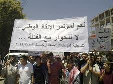 הפגנות נגד המשטר בסוריה, היום [צילום: AP]