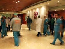 """בית חולים רמב""""ם [צילום: פלאש 90]"""