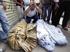 סוריה צפויה להתפצל למספר מדינות [צילום: AP]