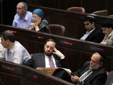 המפלגות החרדיות התנגדו לחוק  [צילום: פלאש 90]
