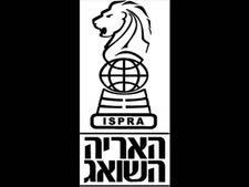 האריה השואג [צילום: לוגו]