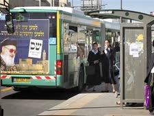 הרב עובדיה יוסף. גם תמונתו לא תתנוסס על אוטובוסים [צילום: AP]