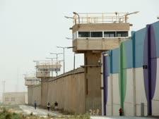 כלא אשל [צילום: פלאש 90]