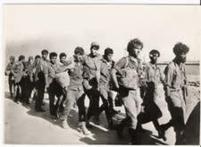 חיילים בשבי המצרי [צילום: אתר erim-pow]