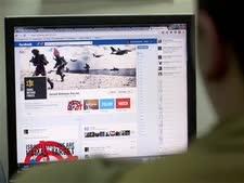 """באתרים הרשמיים של צה""""ל לא תמצאו אויב [צילום: AP]"""