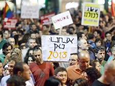 חוזרים אל הכיכרות. מפגינים נגד הממשלה [צילום: פלאש 90]