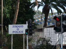 משטרת כפר סבא. הפקדה