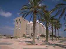 """אוניברסיטת בן גוריון [צילום: לע""""מ]"""