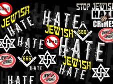 מודעה אנטישמית [צילום: משרד ההסברה והתפוצות]