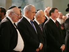 אדלשטיין, פרס, נתניהו ומלצר בטקס בכנסת [צילום: דוברות הכנסת]