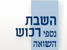 לוגו החברה. מאות פניות חדשות