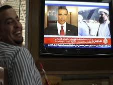 אובמה מודיע על חיסול בן-לאדן. רצה אותו חי[צילום: AP]