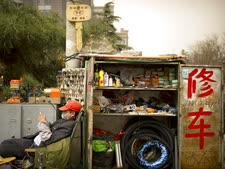 """תעבור את ארה""""ב [צילום: מארק שיפלביין, AP]"""