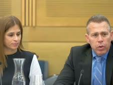 גלעד ארדן ומירב בן ארי [צילום: פלאש 90]