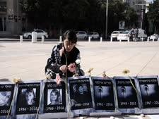אלימות נגד נשים [צילום: תומר נויברג/פלאש 90]