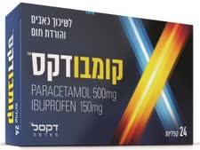"""תרופה ללא מרשם [צילום: יח""""צ]"""