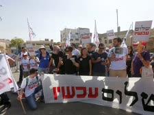 ההפגנה בחברון [צילום: ויסאם השלמון / פלאש 90]
