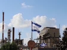 המפעל מושבת [צילום: אילו מלסטר, המשרד להגנת הסביבה]