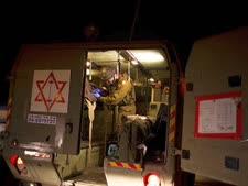 אמבולנס ישראלי ברמת הגולן [צילום ארכיון: דאוסן וראניק/AP]
