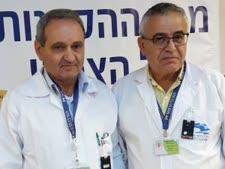פרופ' ג'מאל זידאן ופרופ' אליהו גז [צילום: המרכז הרפואי זיו]