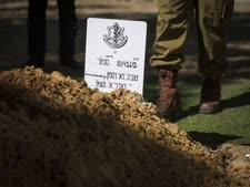 """קבר טוביה ינאי ויסמן ז""""ל הי""""ד [צילום: הדס פרוש/פלאש 90]"""