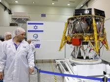 חללית ישראלית לירח. סיבה לגאווה [צילום: פלאש 90]