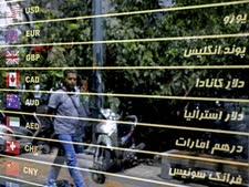 כיצד יגיב הציבור [צילום: איברהים נורוזי, AP]