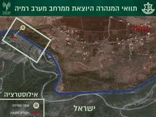 """תצ""""א מרחבית של מרחב מערב כפר רמיה [צילום: דובר צה""""ל]"""