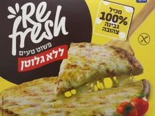 """פיצה ללא גלוטן [צילום: יח""""צ]"""