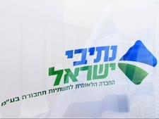 """""""התנהלות מושחתת"""" [צילום: נתיבי ישראל]"""