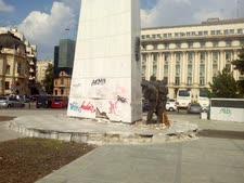 כיכר המהפכה בבוקרשט